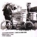 Alessandro Bevivino - I Corti Di Verbo Negro Original Sound track. Scene Eliminate